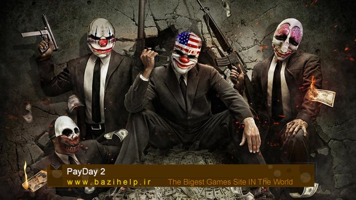 PayDay 2 Trainer_bazihelp.ir